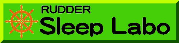 sleeplaborogobotan2
